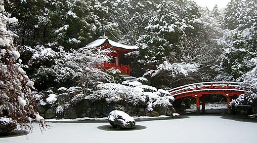 world heritage kyoto daigoji temple events in daigoji winter. Black Bedroom Furniture Sets. Home Design Ideas